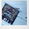 セブンネットショッピングでCDを買いました。(コンビニ受取編)