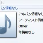 Windows media playerの音符マーク画像を自分好みに変えたいけど方法がわからない。