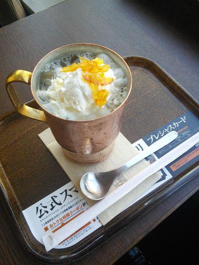 今回は上島珈琲店のオレンジミルクコーヒーをネクサスで撮ってみました
