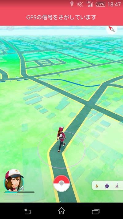 地下や、電波状況の悪いところだとこういった「GPS情報探しています」画面になる