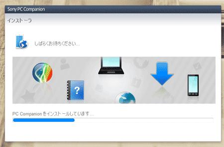 ツールを入れる「許可」をすると、pccomposerのインストール画面になる
