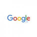 googleアナリティクスが障害起きてる?googoleの障害ってどこで確認するの?