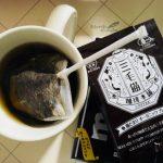 三毛猫珈琲本舗のマドラー式コーヒー