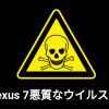 Android6.01でも「ウィルスに感染しました」と警告が出た。